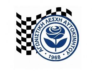 ala_logotype