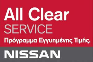 AllClearService