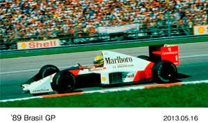 Honda-F1(1)_thumb