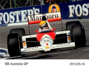 Honda-F1(2)_thumb