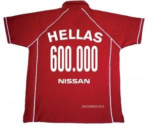 600.000 b_white